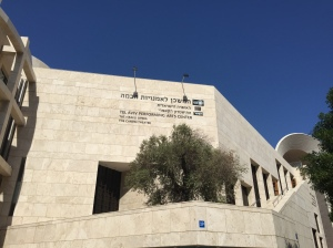 Opera House of Tel-Aviv